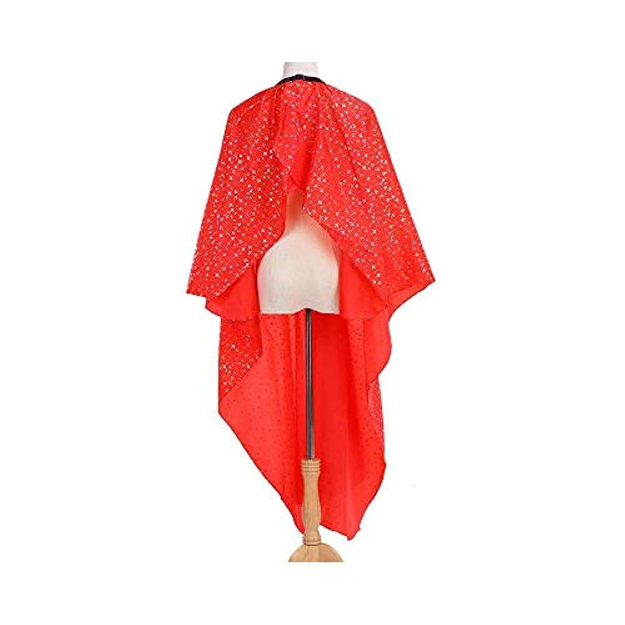 成果賢明な規範理髪エプロン長い髪カッティングガウン赤い色サロン理髪ケープ モデリングツール