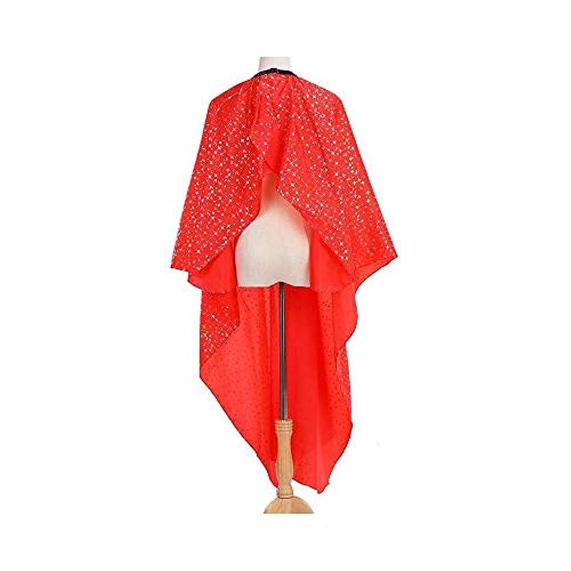 参加者スカート毎月理髪エプロン長い髪カッティングガウン赤い色サロン理髪ケープ モデリングツール