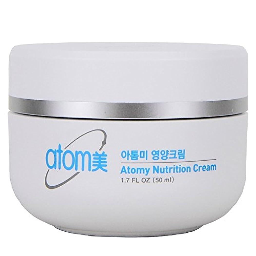 Atomy(アトミ) Nutrition Cream[並行輸入品]