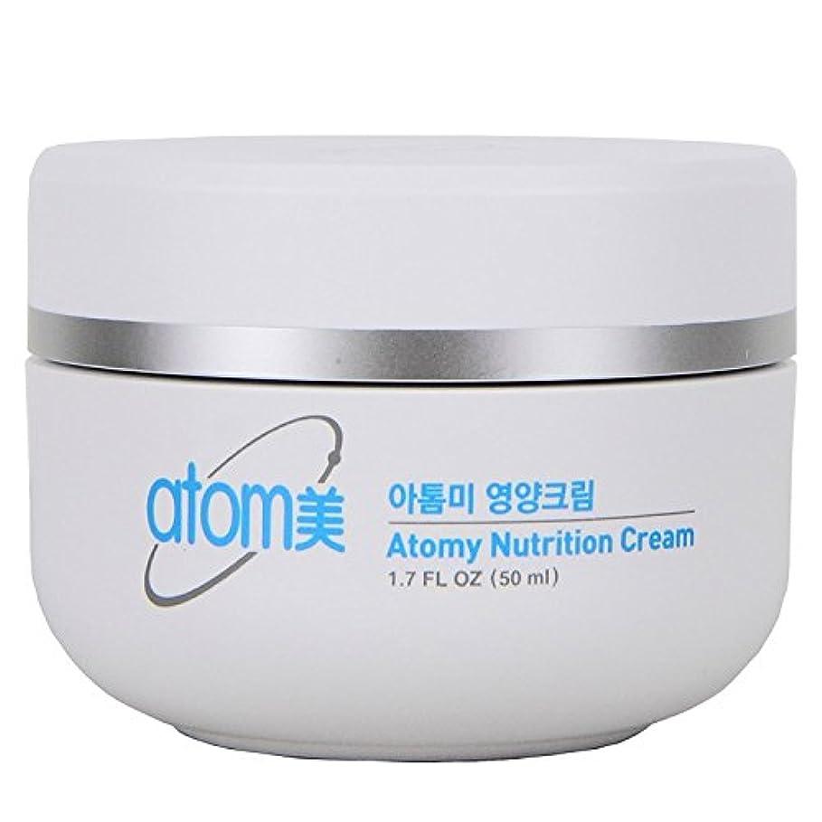 洗う有効化投資Atomy(アトミ) Nutrition Cream[並行輸入品]