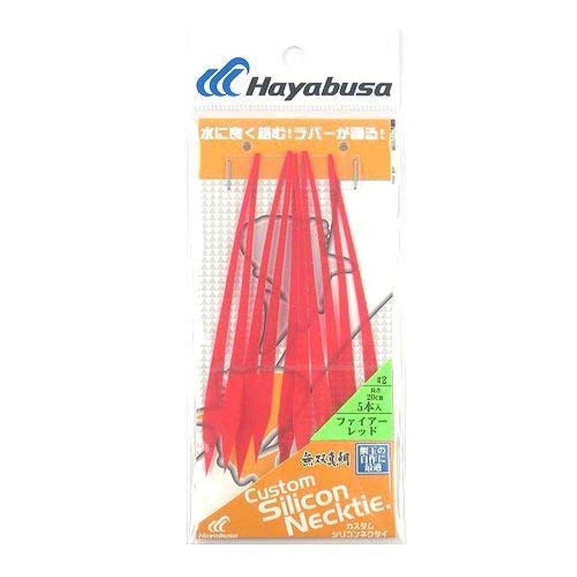 ねばねば表向き海嶺ハヤブサ(Hayabusa) タイラバ 無双真鯛フリースライド カスタムシリコンネクタイ 5個 ファイアーレッド #2 SE130