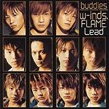 buddies (CCCD)