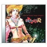 """お姉チャンバラ R (Revolution) Wii 予約特典 サウンドトラック CD『Collect my """"Passion"""", Danger in Disguise...』【特典のみ】/"""