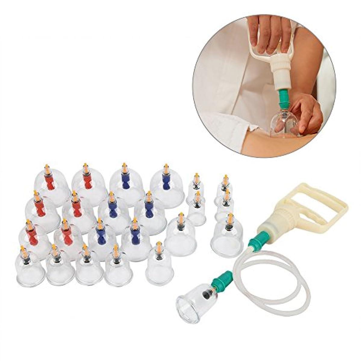 分散後継思春期の24個のU字型カッピング真空マッサージ療法ボディの真空サクションカップ伝統的な中国の医療用真空