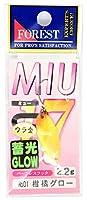 フォレスト(FOREST) スプーン ミュー 第17弾 2.2g 柑橘グロー #01 ルアー