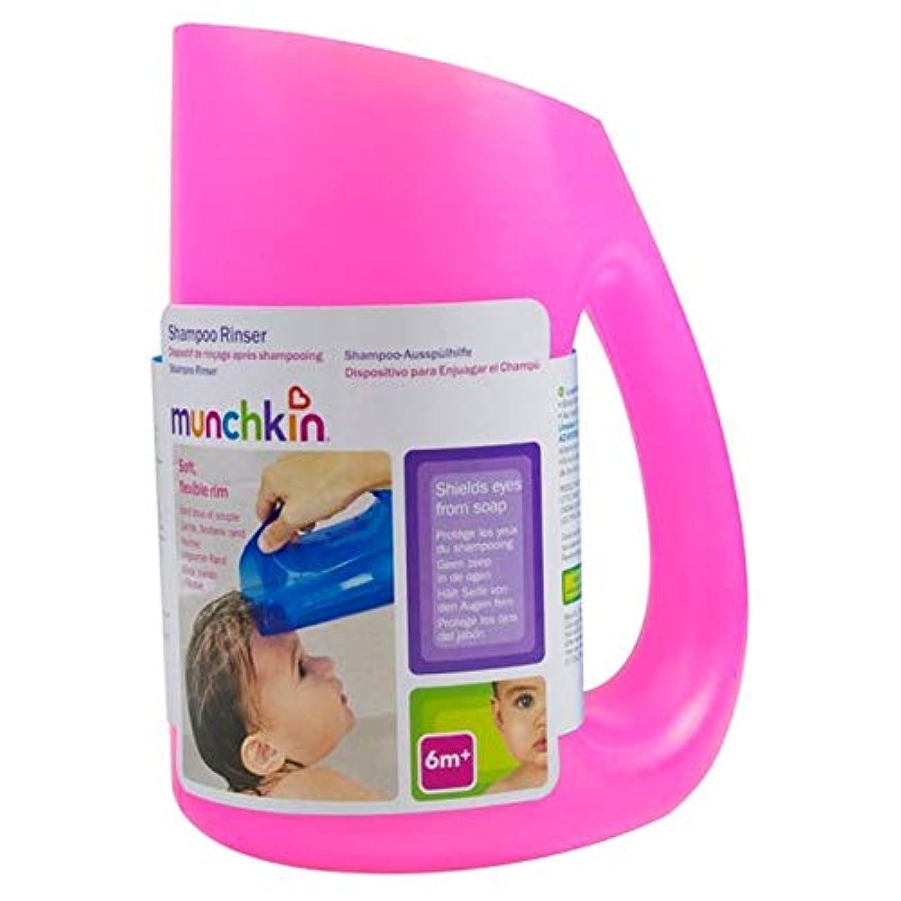 端クック品揃え[Lindam Limited] マンチカンシャンプーリンサー盛り合わせ - Munchkin Shampoo Rinser Assorted [並行輸入品]