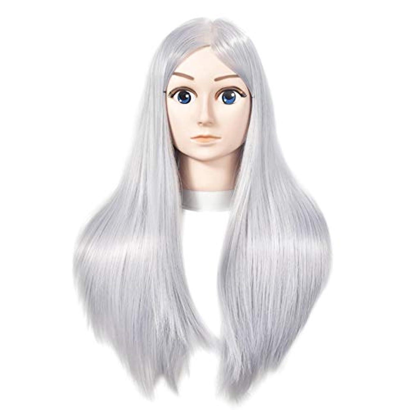 受粉者グローメロン高温シルクかつらヘッド型のヘアカット編みのスタイリングマネキンヘッド理髪店練習指導ダミーヘッドグレー