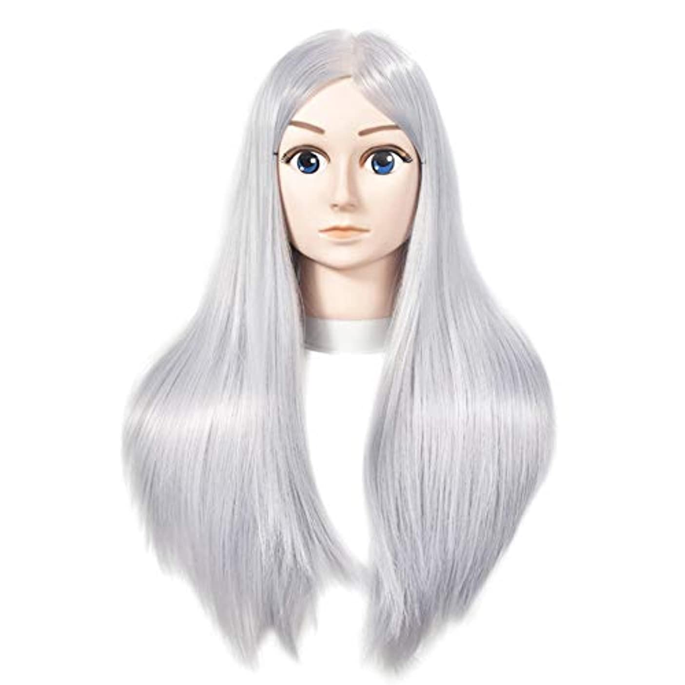 バトル申請者手がかり高温シルクかつらヘッド型のヘアカット編みのスタイリングマネキンヘッド理髪店練習指導ダミーヘッドグレー