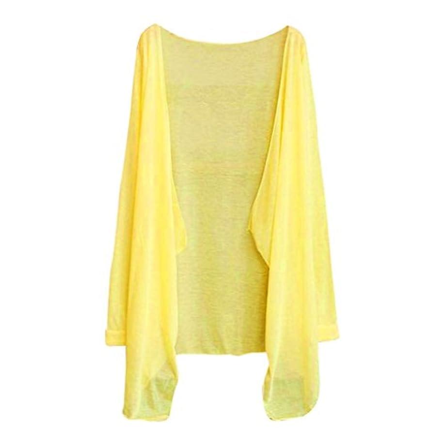 喪ガロン好きであるSakuraBest 長いセクションの太陽保護シャツショールショールの小さなコートで薄い日保護服女性の透明な長袖の空調カーディガン