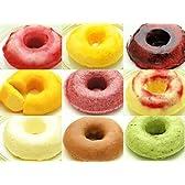 9種類の生ドーナツ(苺、レアチーズ、マンゴー、抹茶、オレンジ、白桃、ブルーベリー、カシ ス、アーモンド風味プラリネ)×3箱