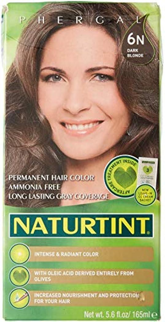 はげ怠住人Hair Colorant - Permanent 5.98