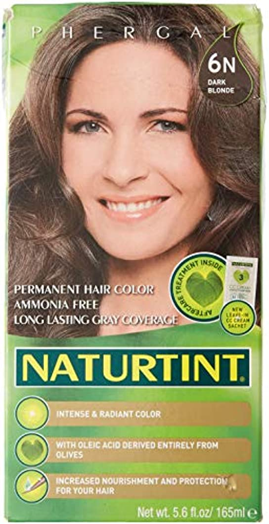 貢献シャー雑草Hair Colorant - Permanent 5.98