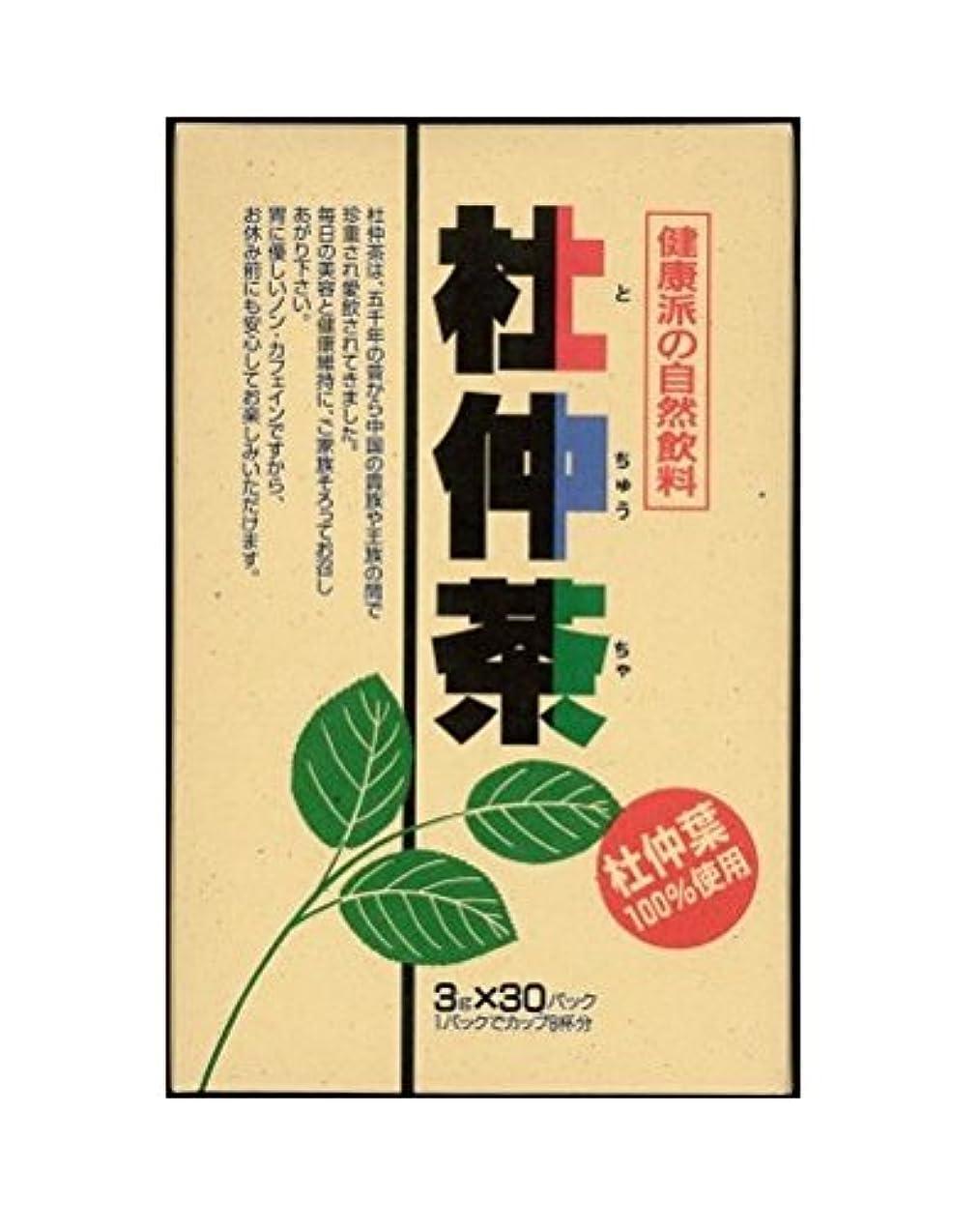 賞賛サーキュレーション重要な役割を果たす、中心的な手段となる奥田薬品 杜仲茶 3GX30パック