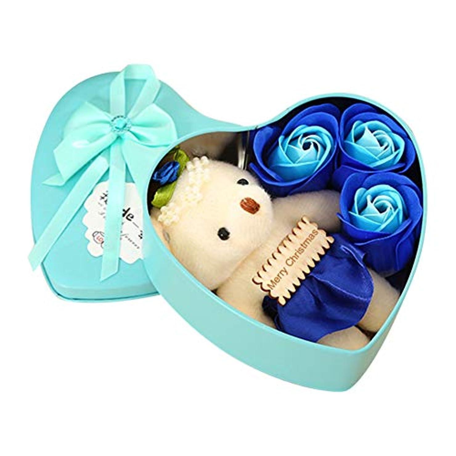 回復コーラス意図的リトルベアーとハート型の収納ボックス付き3花の形の石鹸ローズソープ恋人の恋人のためのロマンチックなギフト