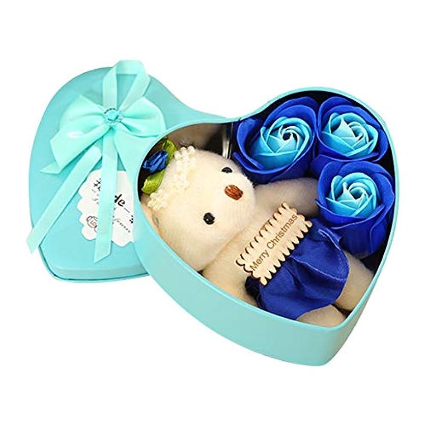 記念碑振る降伏リトルベアーとハート型の収納ボックス付き3花の形の石鹸ローズソープ恋人の恋人のためのロマンチックなギフト