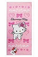 Pink Charmmy Kitty Large Beach and Bath Towel for Girls