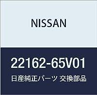 NISSAN (日産) 純正部品 キヤツプ アッセンブリー デイストリビユーター セドリック/グロリア 品番22162-65V01