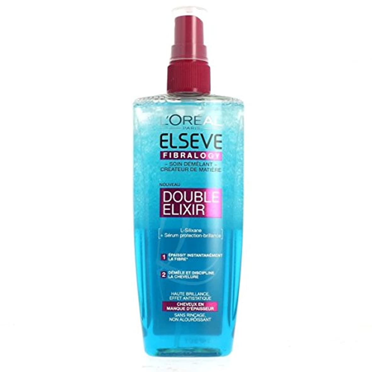 アラブ豊富遅滞ELSEVE - Soin démêlant - Fibralogy DOUBLE ELIXIR - 200ml