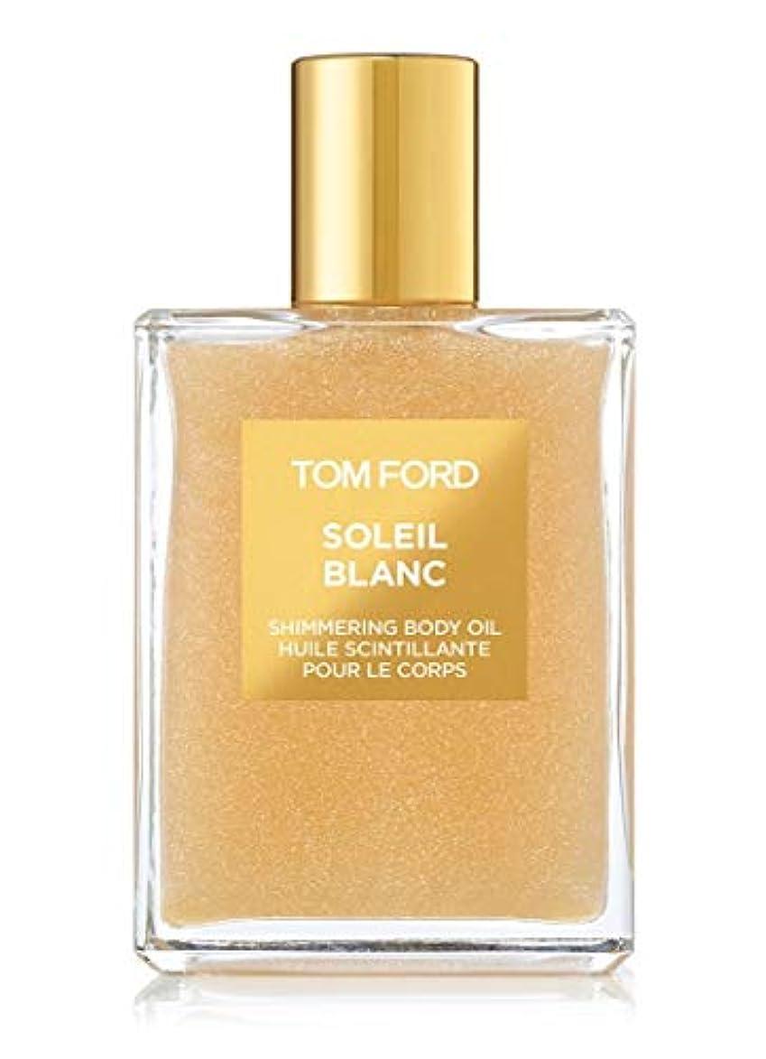 連隊フリッパー夕食を食べるトム フォード Private Blend Soleil Blanc Shimmering Body Oil (Rose Gold) 100ml/3.4oz並行輸入品