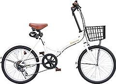 折りたたみ自転車 カゴ付 20インチ P-008N おしゃれなS字フレーム シマノ外装6段ギア フロントLEDライト・ワイヤーロック錠付き (ミニベロ/折り畳み自転車/軽快車/自転車) (パールホワイト)