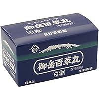 【第2類医薬品】御岳百草丸分包 64包