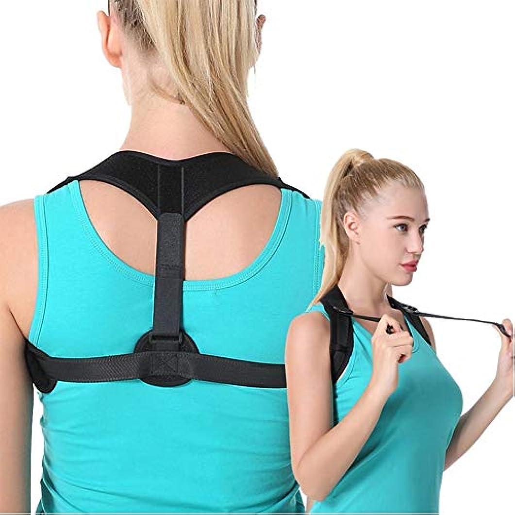 JYSD 鎖骨サポートのための女性と男性の首の痛みの軽減調整可能なアッパーバックブレースのための姿勢補正装置
