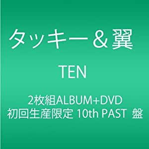 TEN (初回生産限定 10thPAST盤) (AL2枚組+DVD)