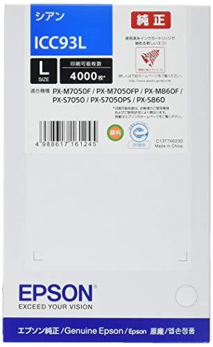 EPSON インクカートリッジ ICC93L シアン 大容量