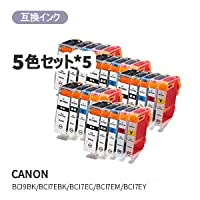 GMY Canon キヤノン BCI-7E+9/5MP対応汎用インク 5本セット×5セット