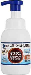 シオノギヘルスケア イソジン薬用泡ハンドウォッシュF 250ml(医薬部外品)