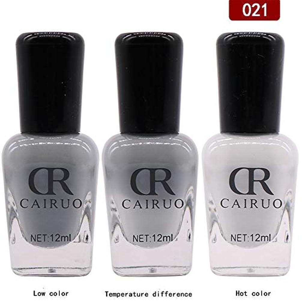ドル普遍的な責めるカラージェル 温度により色が変化 カメレオンジェルネイル 剥離可能 ネイルアート 12ml/本 (021)