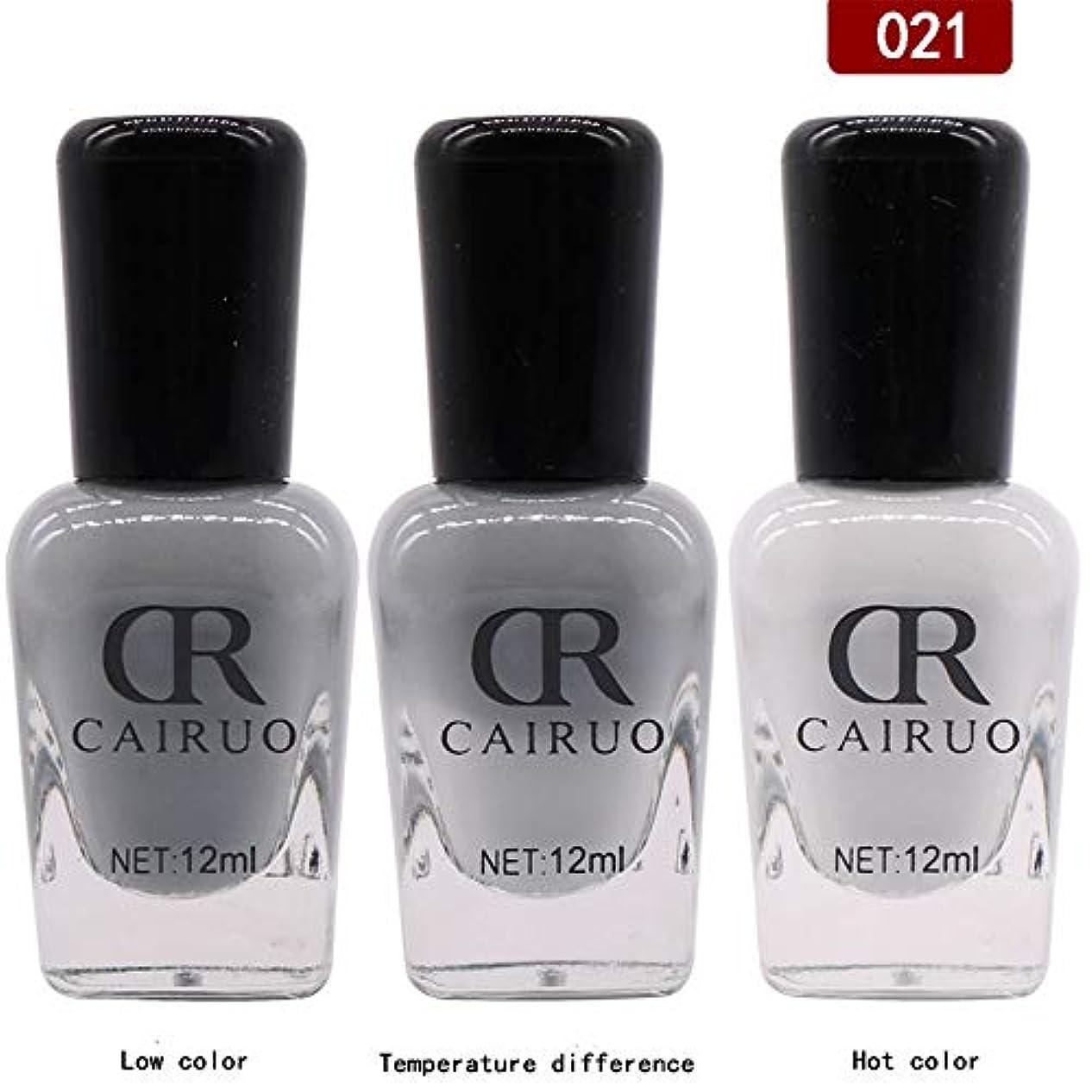 条件付き振るうナイロンカラージェル 温度により色が変化 カメレオンジェルネイル 剥離可能 ネイルアート 12ml/本 (021)