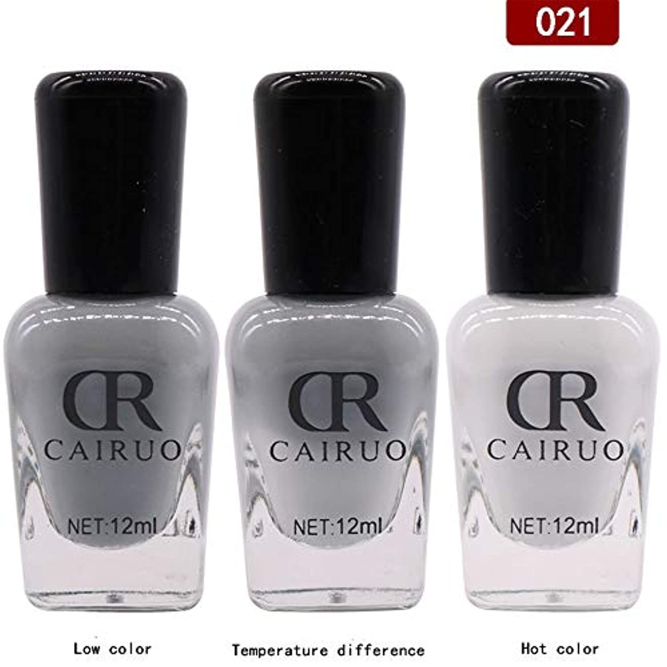 カラージェル 温度により色が変化 カメレオンジェルネイル 剥離可能 ネイルアート 12ml/本 (021)