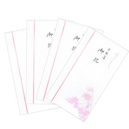 シノコマ 封筒 金封 出産御祝 花柄 ピンク 4個パック KP-802×4P