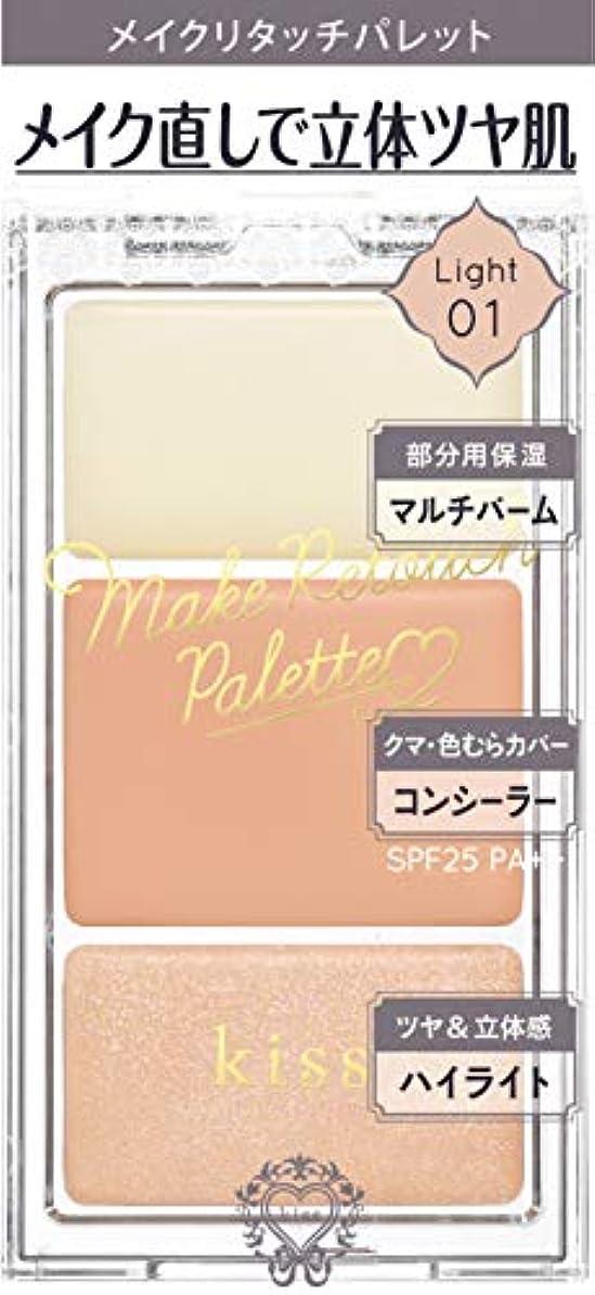 我慢するについて希少性kiss(キス) メイクリタッチパレット01 アイシャドウ マルチカラー 3.6g