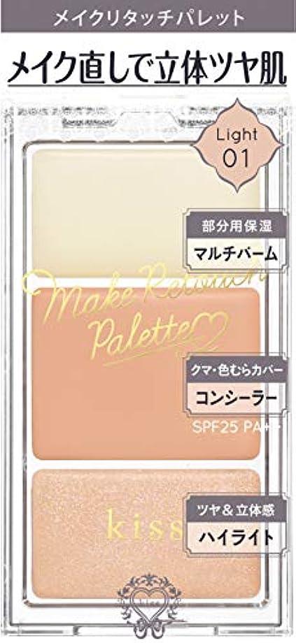 出費叙情的なまどろみのあるkiss(キス) メイクリタッチパレット01 アイシャドウ 3.6g