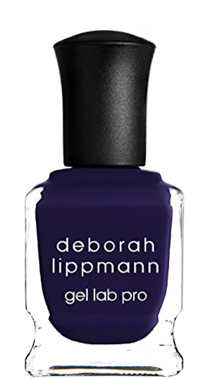 十分ですおなかがすいたペン[Deborah Lippmann] デボラリップマン ジェルラボプロ アフター ミッドナイト(カラー:ダークインディゴ)/ AFTER MIDNIGHT ジェルポリッシュ 色:ダークインディゴ ネイルカラー系統:ブルー...