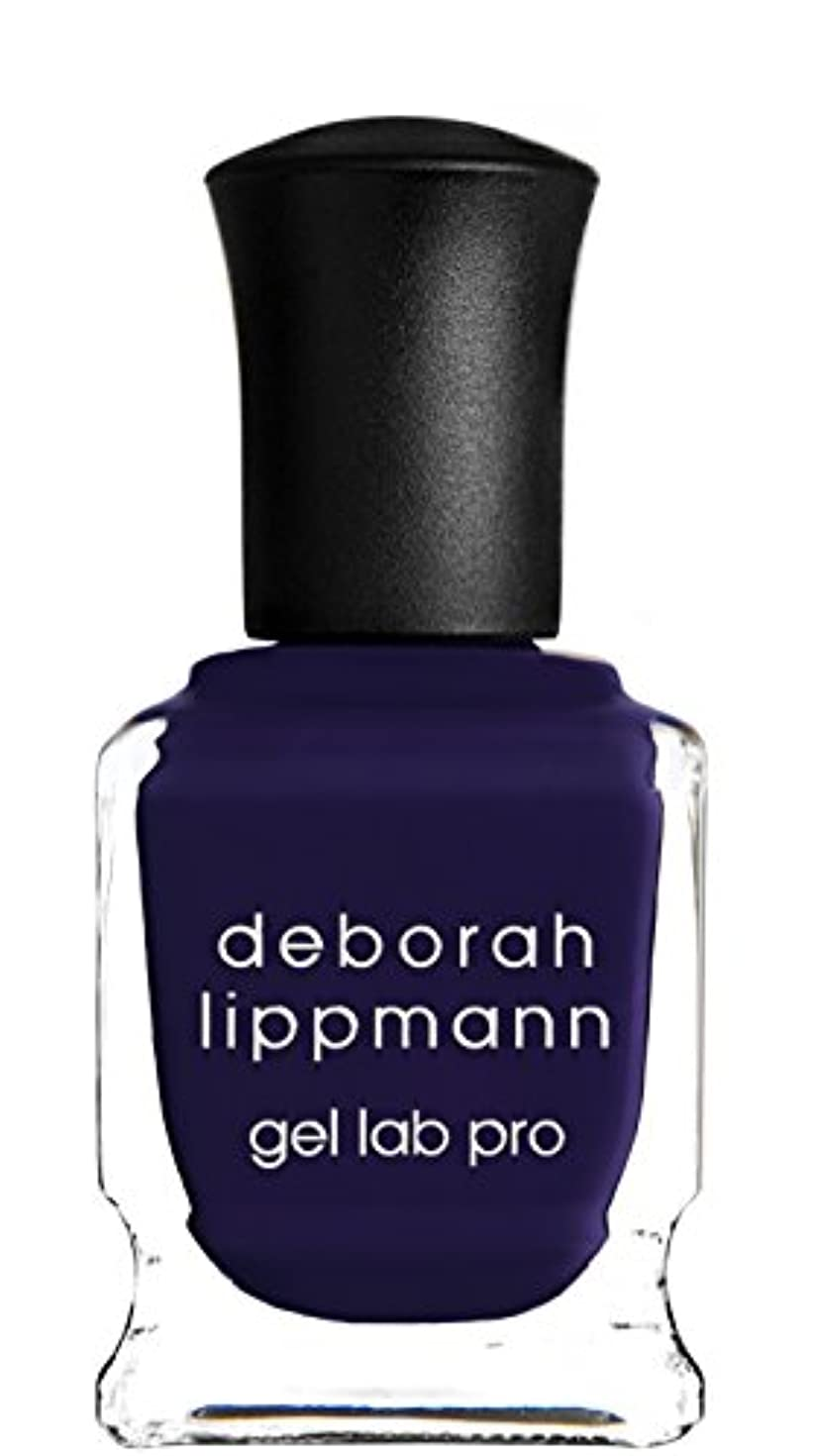 助けてうまれた好奇心[Deborah Lippmann] デボラリップマン ジェルラボプロ アフター ミッドナイト(カラー:ダークインディゴ)/ AFTER MIDNIGHT ジェルポリッシュ 色:ダークインディゴ ネイルカラー系統:ブルー 15mL
