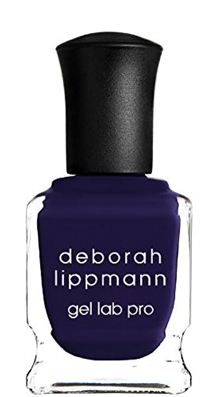 知っているに立ち寄る前にのど[Deborah Lippmann] デボラリップマン ジェルラボプロ アフター ミッドナイト(カラー:ダークインディゴ)/ AFTER MIDNIGHT ジェルポリッシュ 色:ダークインディゴ ネイルカラー系統:ブルー...