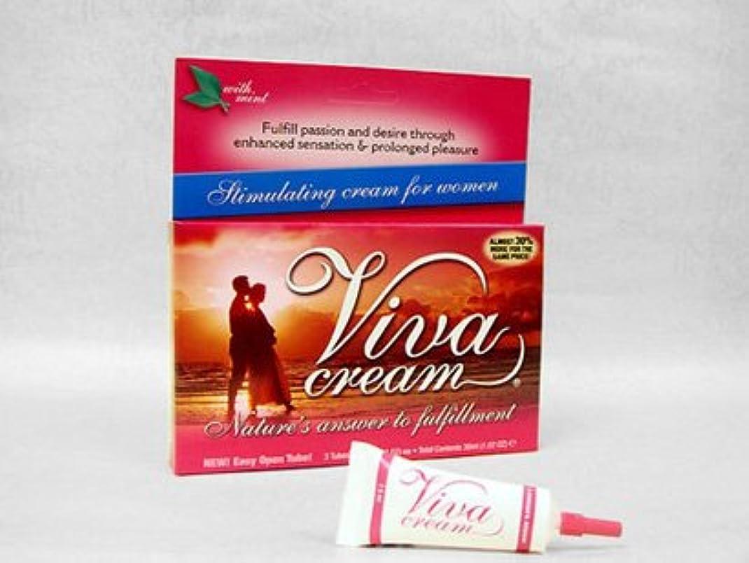アリーナ正午体系的にビバクリーム Viva Cream (7.5ml) 3本セット