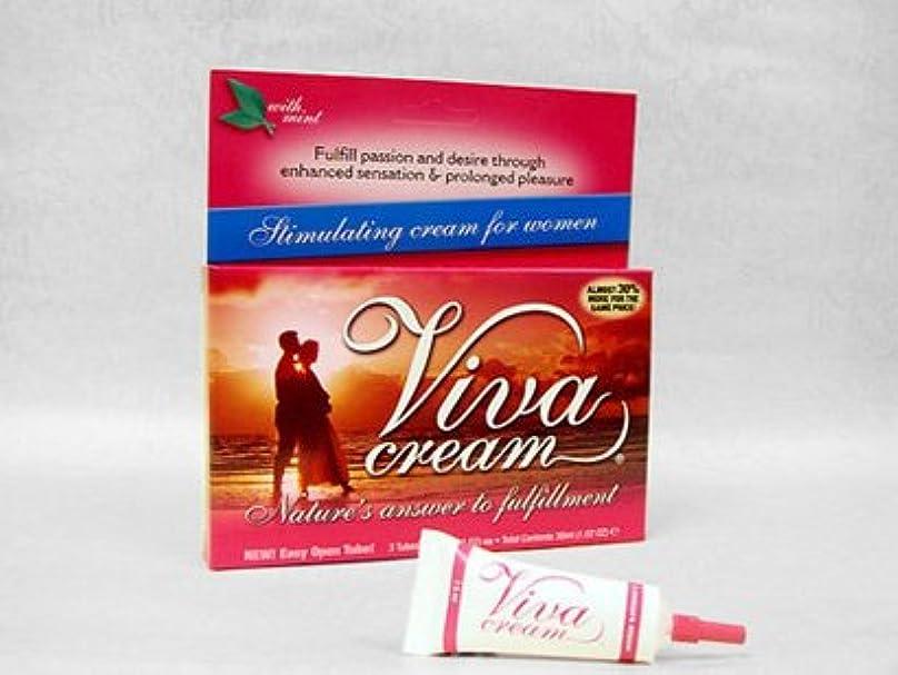 規制クロスホップビバクリーム Viva Cream (7.5ml) 3本セット