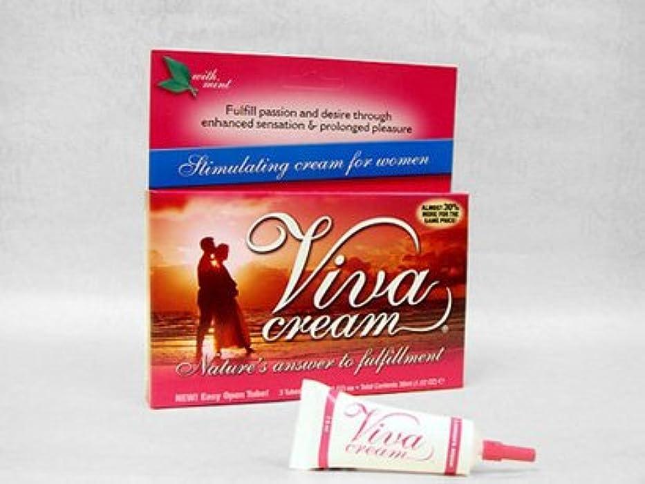 ボンド適度に尊敬するビバクリーム Viva Cream (7.5ml) 3本セット