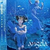 angelaアルバム ソラノコエ