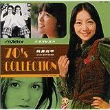 筒美京平 ULTLA BEST TRACKS / 70's COLLECTION