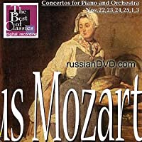 Mozart- Concertos for Piano and Orchestra Nos. 22, 23, 24, 25, 1, 3- Geza Anda (2 CDs)