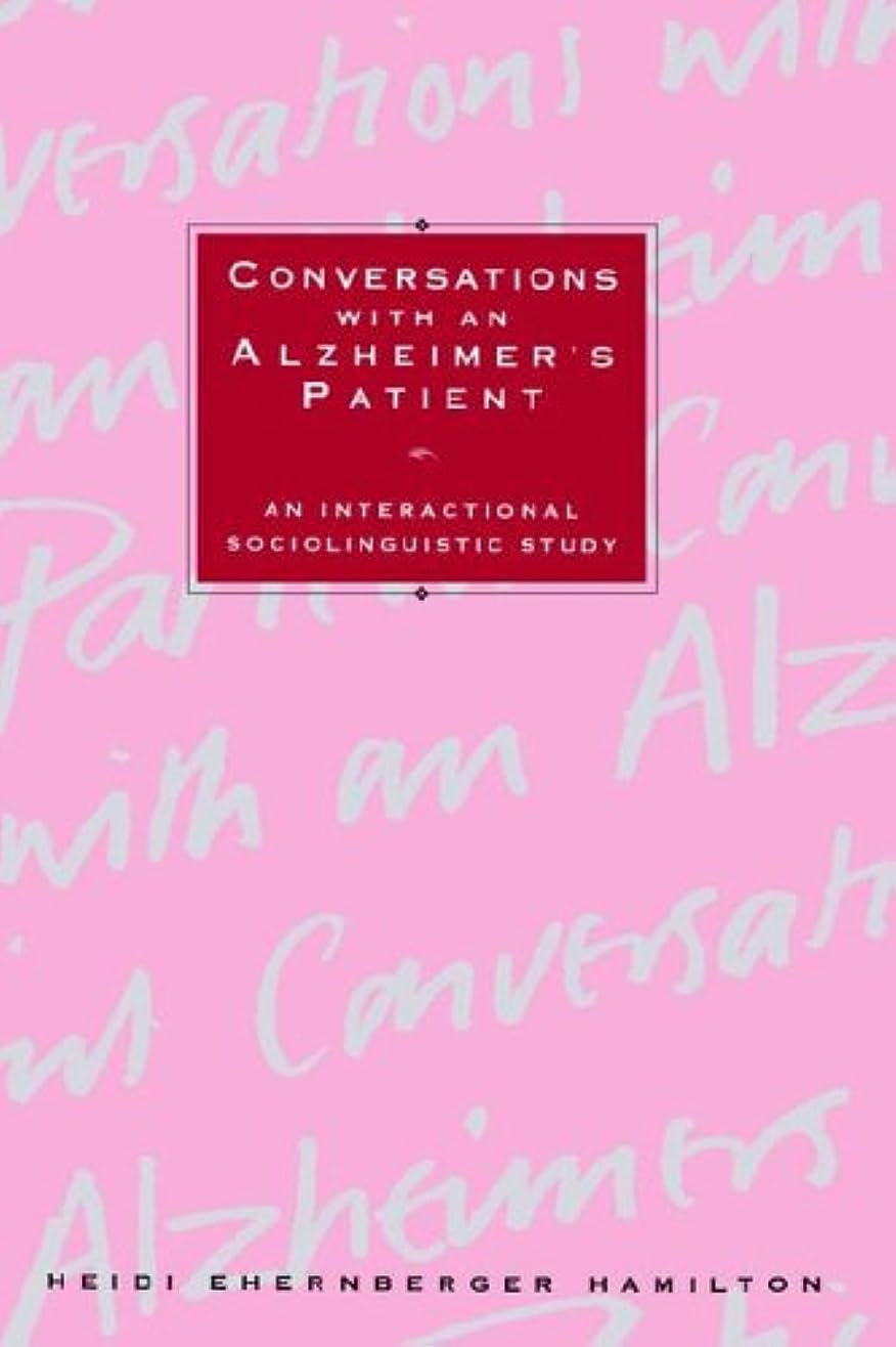 海峡自然公園どれでもConversations Alzheimers Patient