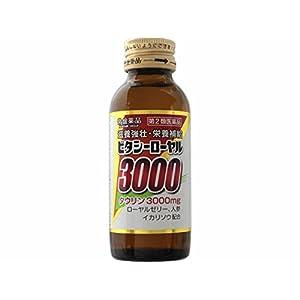 【第2類医薬品】ビタシーローヤル3000 100mL×30