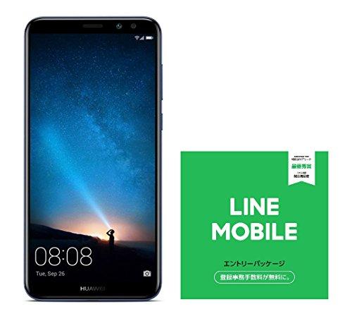Huawei 5.9インチ Mate 10 lite SIMフリースマートフォン オーロラブルー※クリアケース付属※日本正規代理店品Mate 10 lite/Aurora Blue Mate 10 lite/Aurora Blue  LINEモバイル エントリーパッケージセット