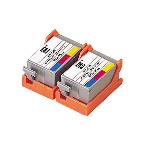 リサイクルインク カラーキヤノン BCI-15Color互換 1パック2個