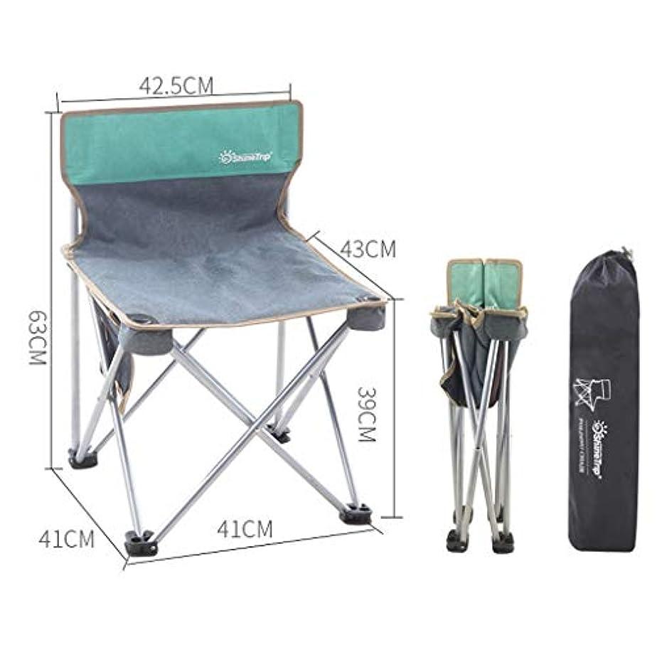 シャーク不利代わりの屋外折りたたみ椅子、スケッチアートポータブルキャンプビーチディレクター釣り肥厚バックスツール (色 : ゴールド, サイズ さいず : 27*24.8*22.5cm)